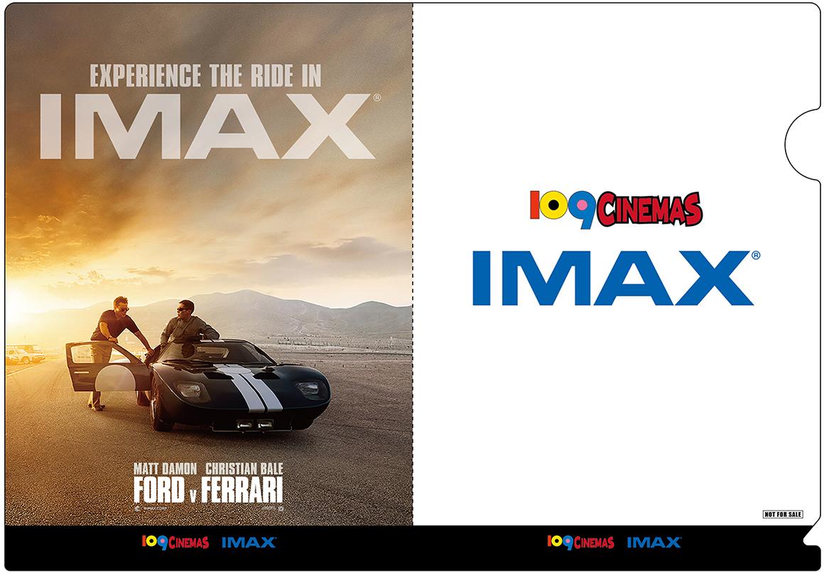 『フォードvsフェラーリ』109シネマズ限定IMAX入場者プレゼント
