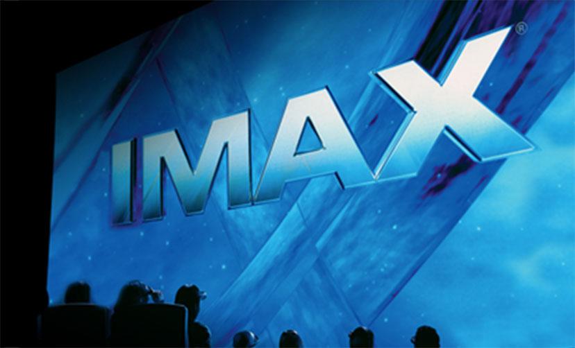Imaxデジタルシアターとは 109cinemas Imax